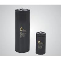Электролитический конденсатор Alcon SA047000050AB025____M01
